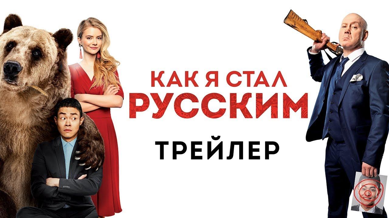 1_24az_orosz_ara_ara.jpg