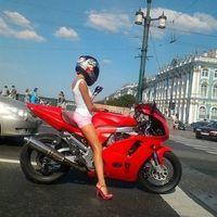Imádjuk a motoros lányokat!