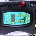 Frissítsen most! Biowave LCD 21 szoftver frissítés INGYEN!