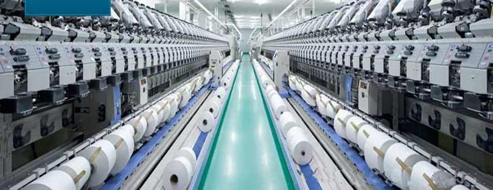 textileIndustry.jpg