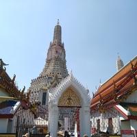 Az Angyalok városa - Bangkok