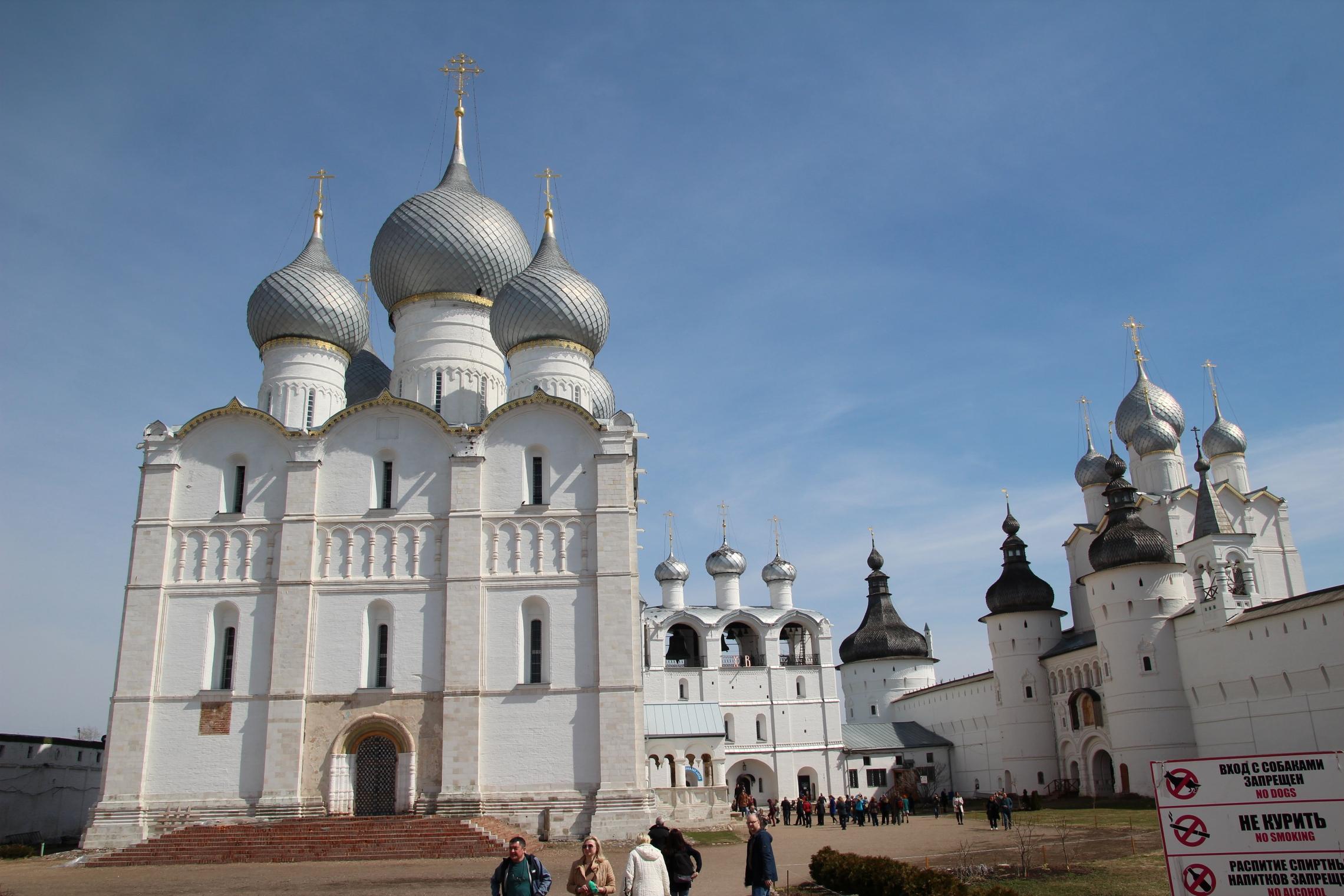 Az Uszpenszkij-székesegyház