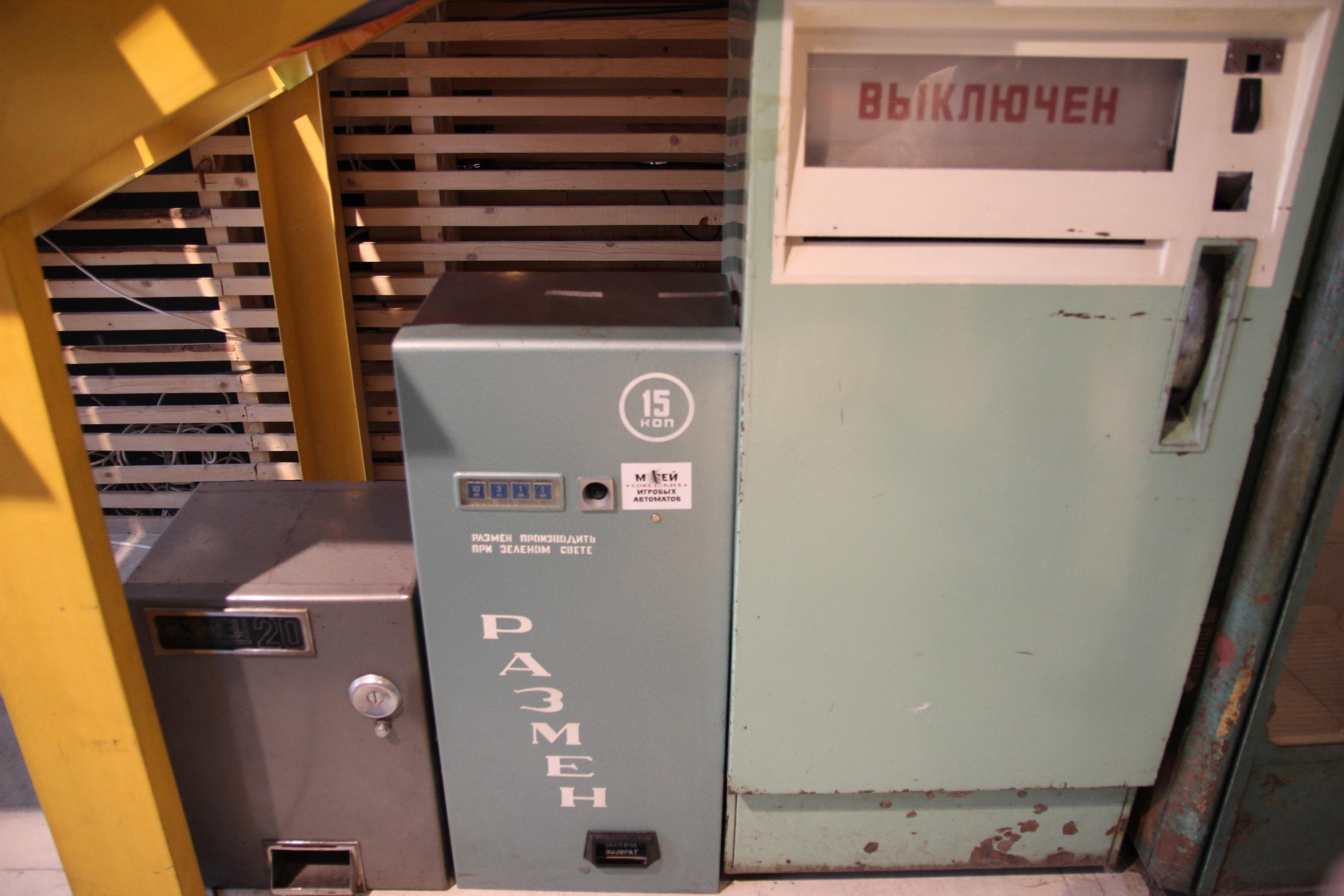 Pénzváltó automata