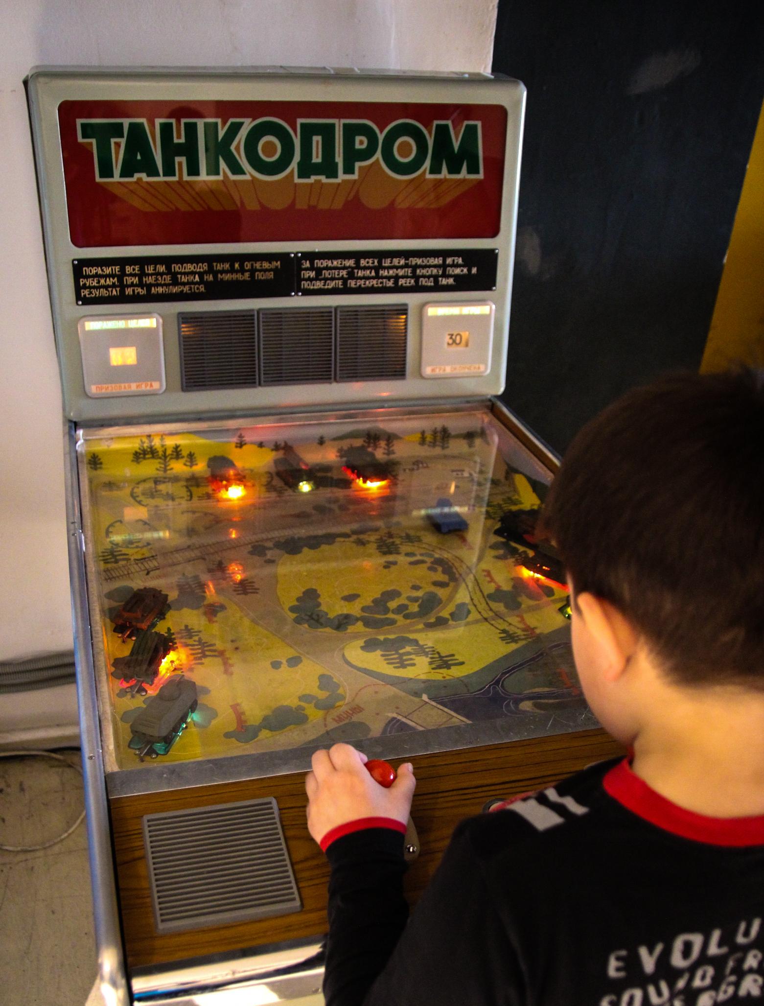 Na ebben a tankos játékban 'lövésem' sem volt, mit csinálok és hogy nyertem-e. De hosszú sor állt előtte, tehát népszerű.