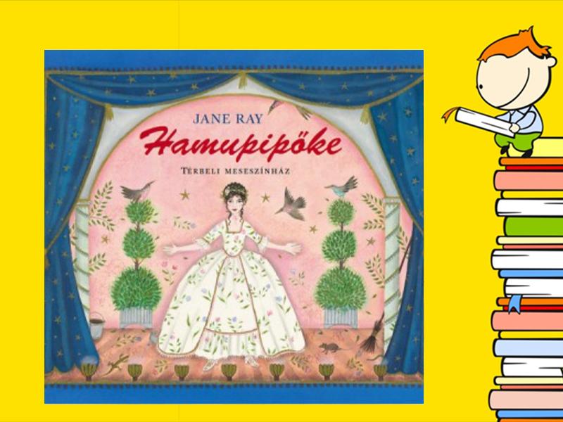 jane-ray_hamupipoke.jpg