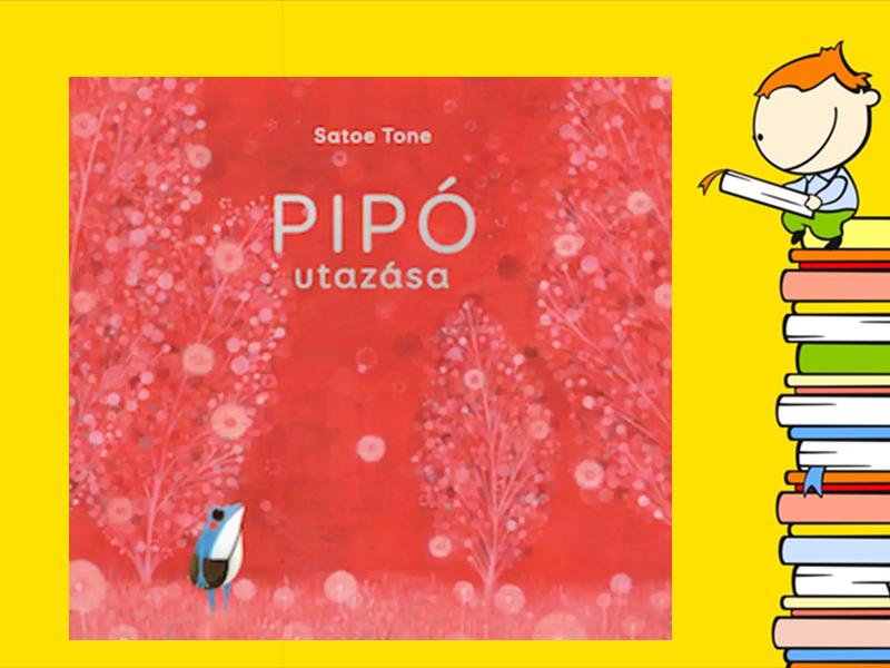 satoe-tone_pipo-utazasa.jpg