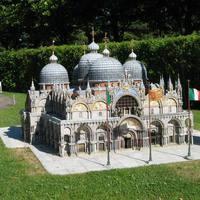 A velencei Szent Márk székesegyház