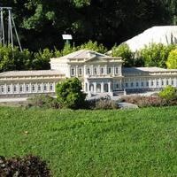 A petropolisi Museum Imperial