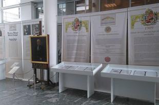 Város napi kiállítás
