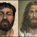 Jézus külső megjelenése