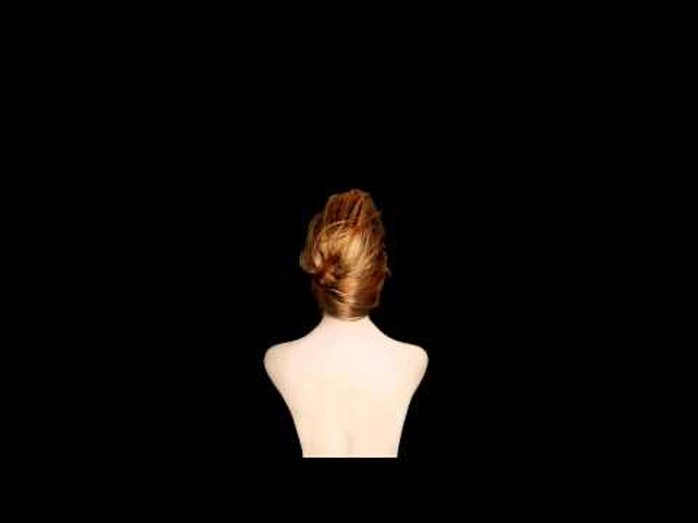 whomadewho - ember