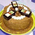 Pálinkás étcsokoládé torta #2