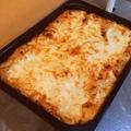Zöldséges-csirkés lasagne