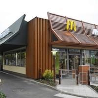 Okostelefon és McDonald's: ez már nem a Ponyvaregény