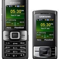 Samsung C3050 mobiltelefon - Remek külső és alacsony árnak megfelelő szolgáltatások