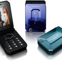 Sony Ericsson Jalou mobiltelefon - Bejelentés és meglepetés
