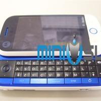 Motorola Morrison - Az első Android alpú Motorola mobiltelefon