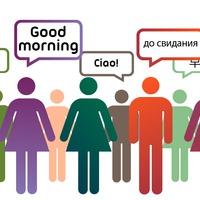 Többnyelvű SMS kampány