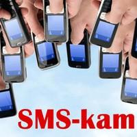 SMS-kampány