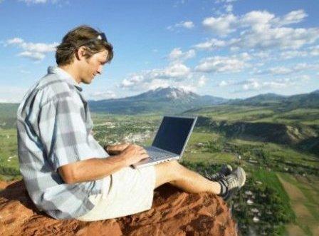 barhol hasznalhato laptop