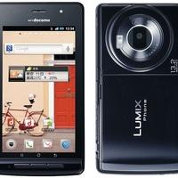 Panasonic okostelefonok európai szolgáltatóknál