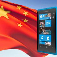 Kínának tavaszig kell várnia a Nokia Lumiára
