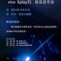 Xplay 3S – két hét múlva