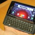 Újabb fotón a Motorola Droid 4