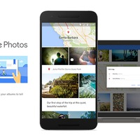 Okosodik a Google Photos