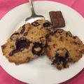 Áfonyás-csokis keksz