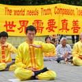 Támogatjuk a Fálun Gong követőit