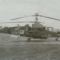 A Kamov Ka-50 harci helikopter és változatai, 2. rész