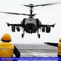 A Kamov Ka-50 harci helikopter és változatai, 9. rész