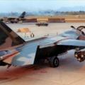 A General Dynamics F-111 és változatai, 5. rész