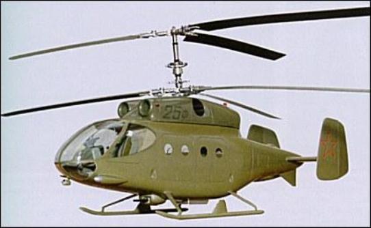 ka-25f.jpg