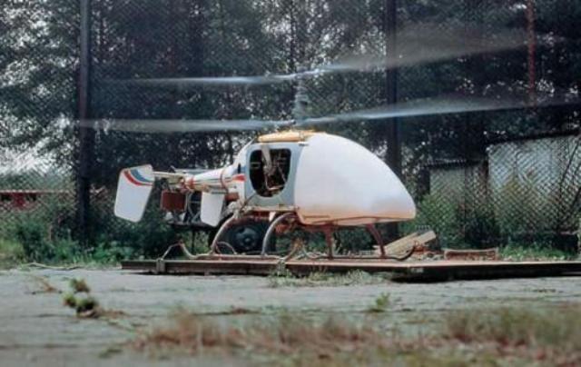 ka-37_lebeg.jpg