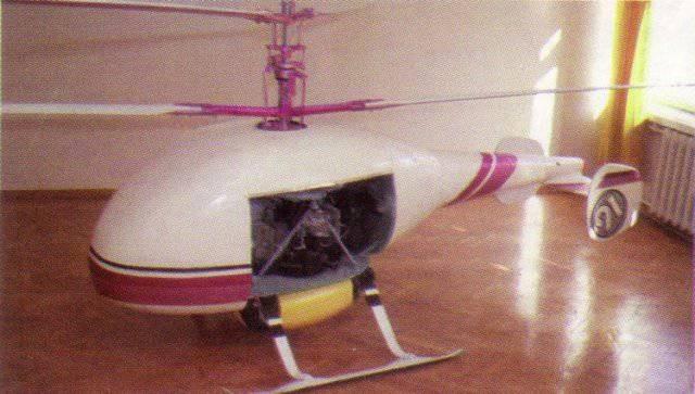 ka-37s_1996.jpg