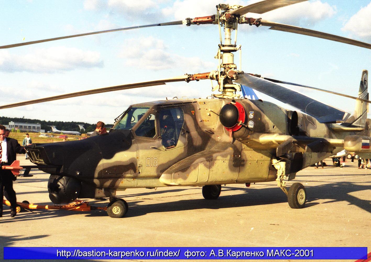 ka-50_maks-2001_01.jpg