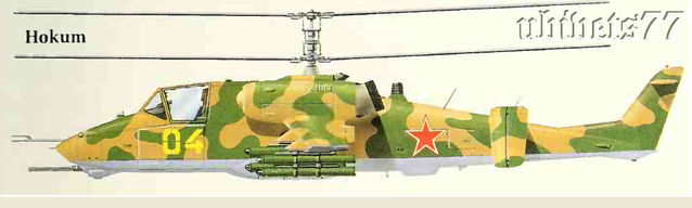 modern_fighting_helicopters_salamander_books_ltd_-0.jpg
