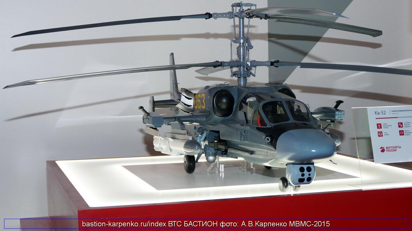 ka-52k_model_mvms-2015_02.JPG