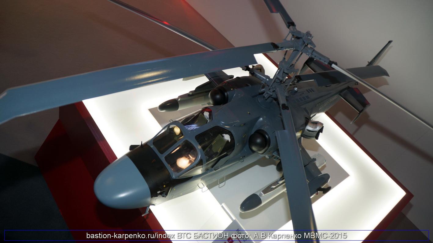 ka-52k_model_mvms-2015_08.JPG