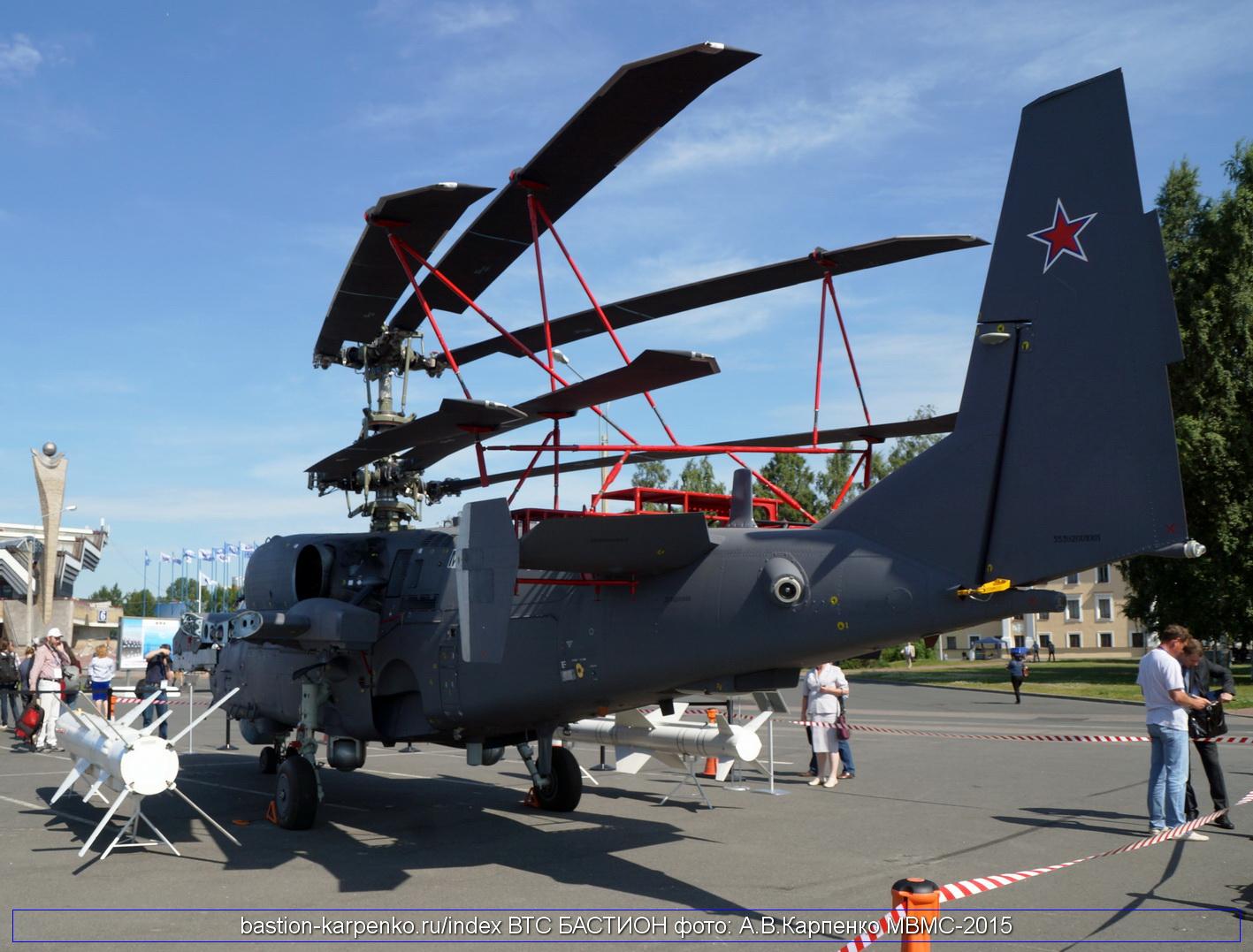 ka-52k_mvms-2015_05.JPG