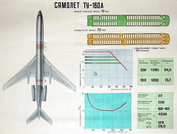 tu-160aa.jpg