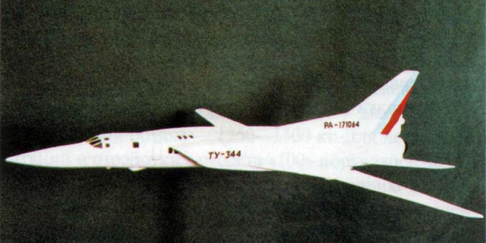 tu-344-2.jpg