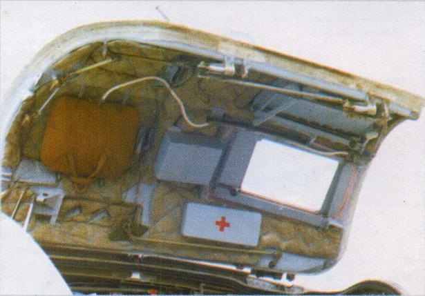 78013_57439823_tu-22m_cockpit5.jpg