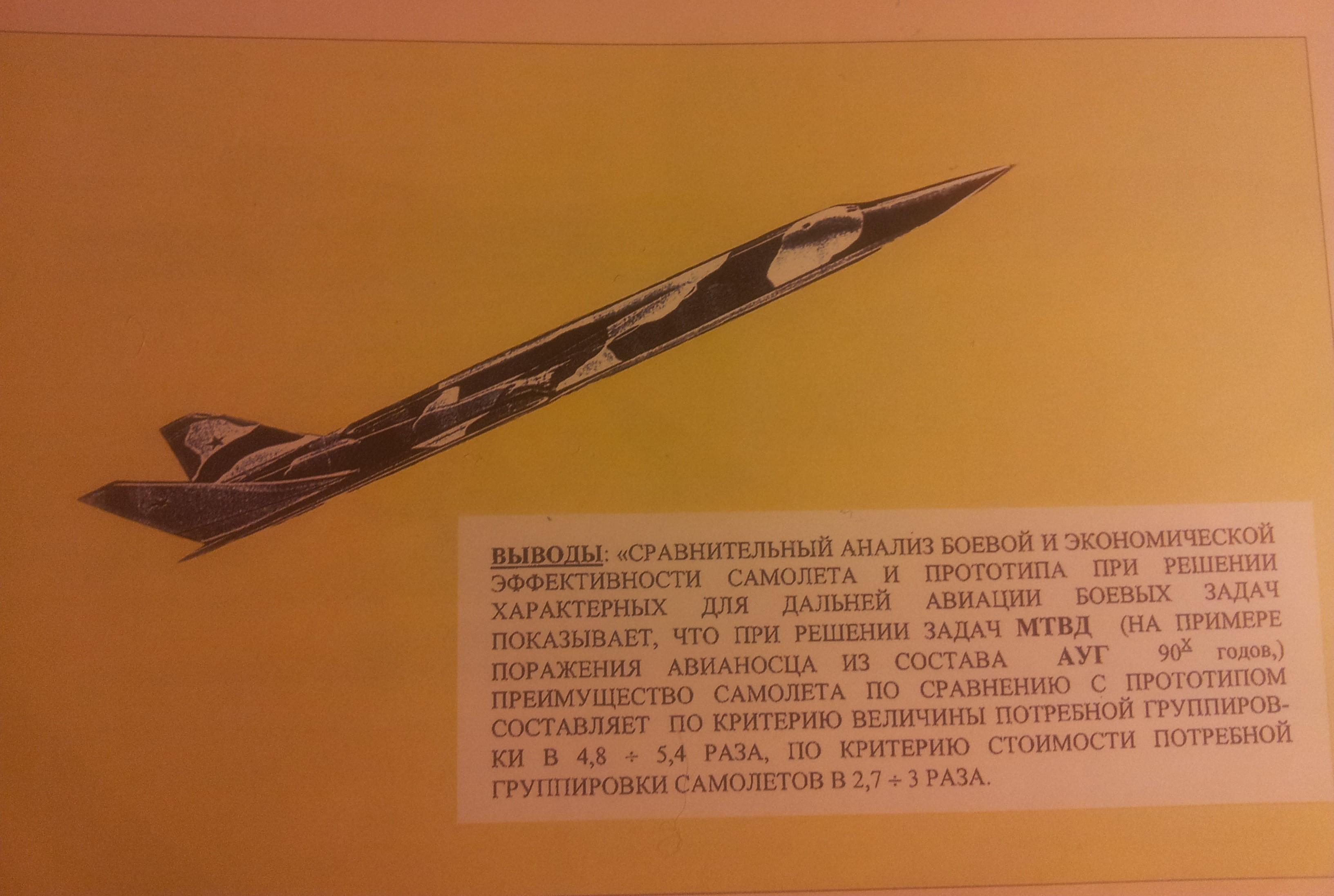 tu-22m5_2.jpg