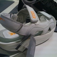 Olvasói rovat - A gömbölyű talpú cipősök
