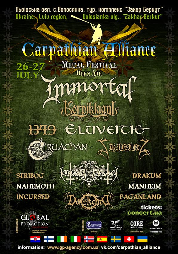 carpathian_alliance_2013_1366613007.jpg_596x850
