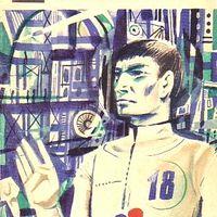 Isaac Asimov: Gyilkosság az űrvárosban