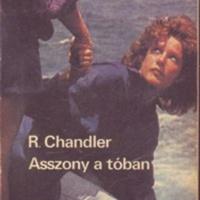 Raymond Chandler: Asszony a tóban
